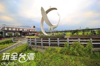 舞鶴觀光茶園
