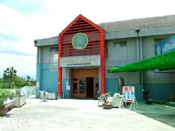 蓮花產業文化資訊館