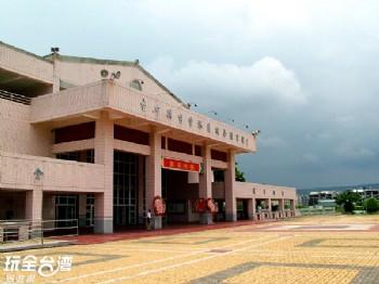 台中港區綜合體育館