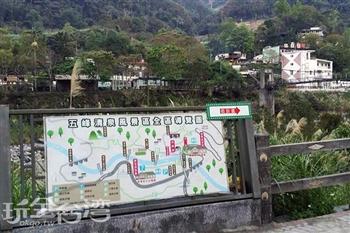 清泉風景特定區