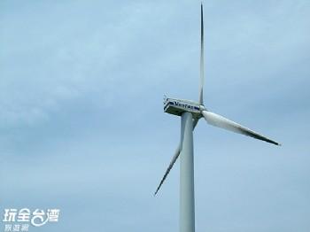 風力發電示範機組