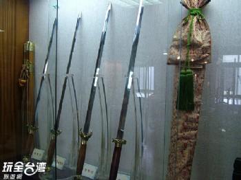 青雲鑄劍藝術文物館