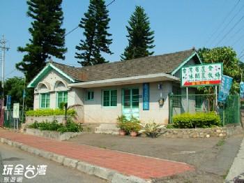 台灣省農會休閒農牧場(天馬生態園區)