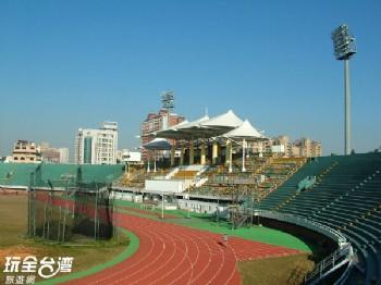 台中市立體育場