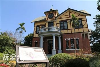 台北故事館(原藝術家聯誼中心)