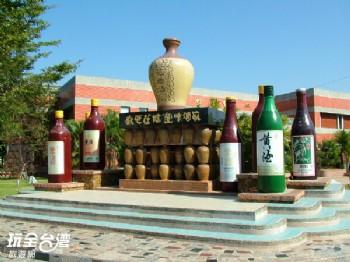 台中觀光酒廠