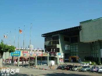 台中世貿中心