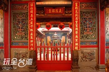 新竹關帝廟