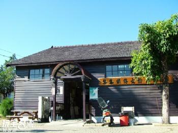 集集鐵路文物博覽館