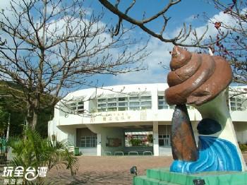 甲仙化石館