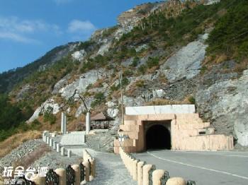 大關山隧道