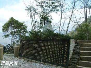 陳武雄紀念碑