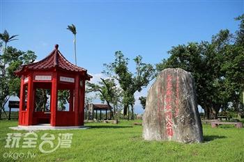 萬長春圳公園
