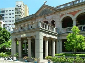 陳中和紀念館