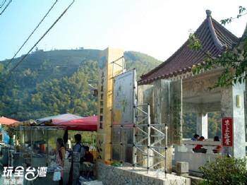 太平農業休閒園區(太平風景區)