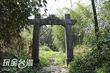 大溪古道(齊明寺古道)