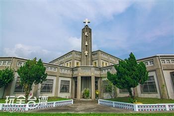 光復天主堂