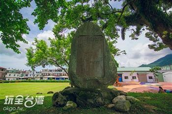 吉野拓地開村紀念碑