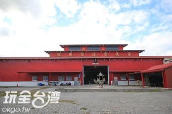 永天聖道寶禪院