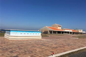 漁翁島遊客服務中心