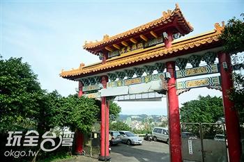十方大覺寺