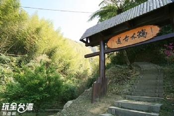 瑞里風景區.瑞太古道