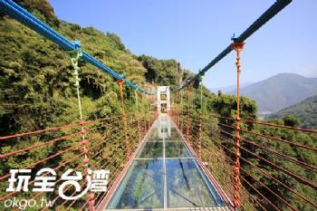 坪瀨琉璃光之橋健行園區.彩虹玻璃吊橋