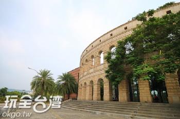 亞洲大學體育館‧羅馬競技場