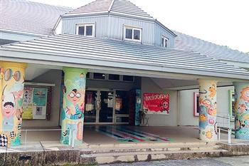 斗六官邸兒童館