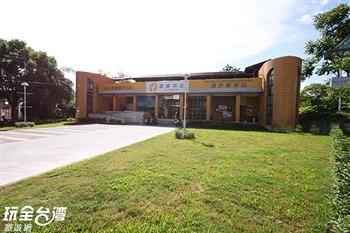 鹿野管理站暨遊客中心