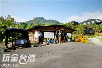 新平溪煤礦博物園區(台灣煤礦博物館)