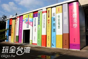 台灣印刷探索館