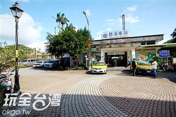 雙溪火車站
