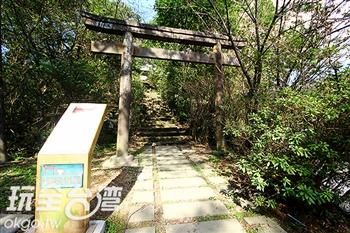 瑞芳猴硐神社