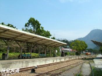 水里火車站