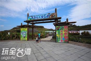 澎湖青灣仙人掌公園