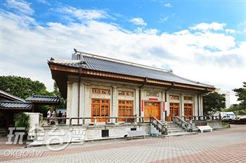 臺中刑務所演武場(道禾六藝文化館)