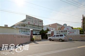 臺灣漢藥體驗學習館