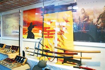 郭常喜藝術兵器文物館
