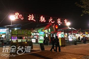 凱旋國際觀光夜市