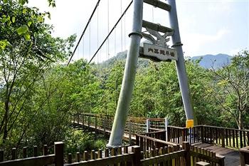 內葉翅吊橋