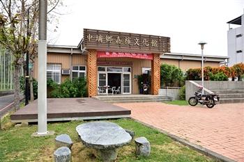 中埔嘉檳文化館