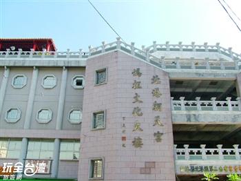 朝天宮文化館