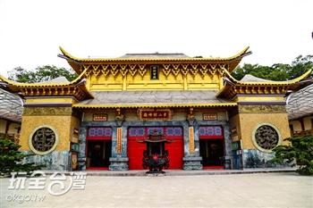 香山財神廟