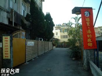 龍南天然漆文物館