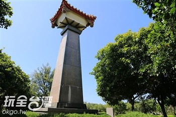 竹南河濱自然公園(官義渡自然公園)
