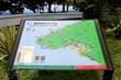 石城縣界公園