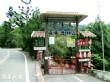 長青谷森林遊樂區