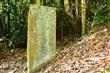 林溫恭神道碑