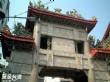 嘉義城隍廟